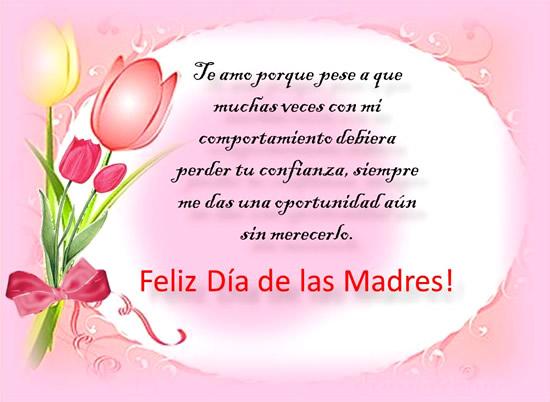 Feliz Día de las Madres!